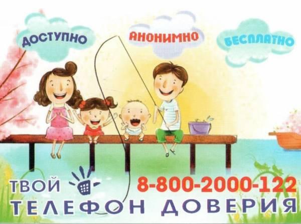 1463561203_rsj7ltx4bic